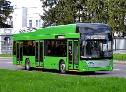 В Харькове продлят маршрут троллейбуса №50