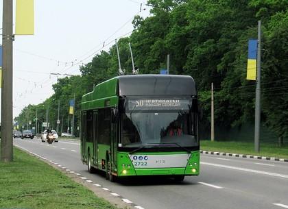 Троллейбус №50 вышел на новый маршрут