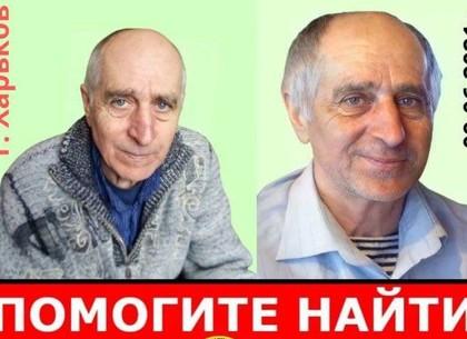 В Харькове пропал без вести мужчина c расстройством памяти (ФОТО)