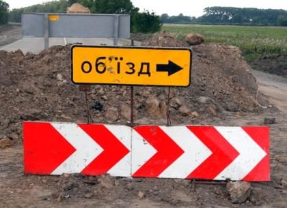 Проезд по Куликовской улице в Харькове закроют на два дня