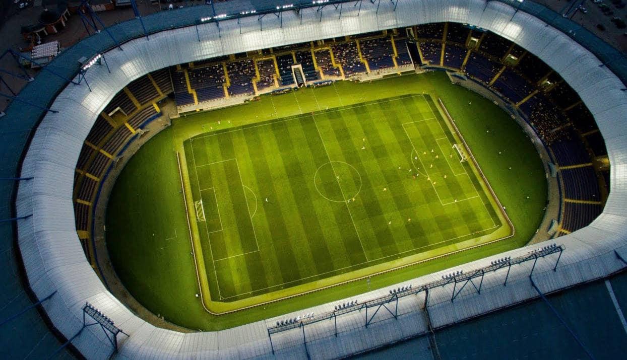 Стадион «Металлист» и клубная инфраструктура переданы Харькову — облсовет принял решение