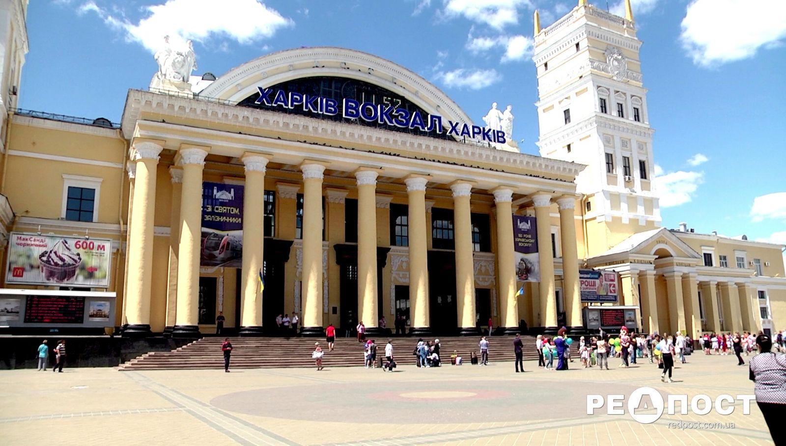 Бери - не хочу: Южный вокзал сдадут в долгосрочную аренду предпринимателям. новости Харькова
