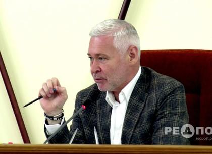 В Харькове помогут предпринимателям, пострадавшим от карантинных ограничений