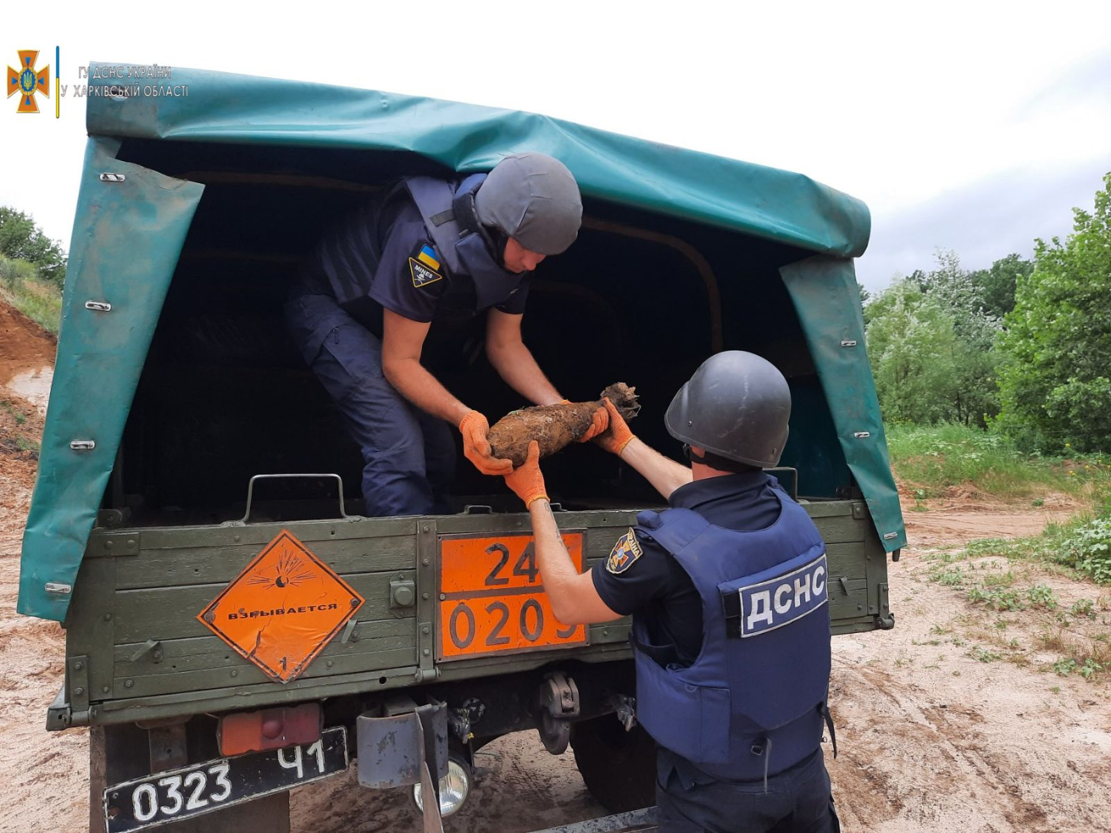На Харьковщине пиротехники ГСЧС нашли 30 боеприпасов