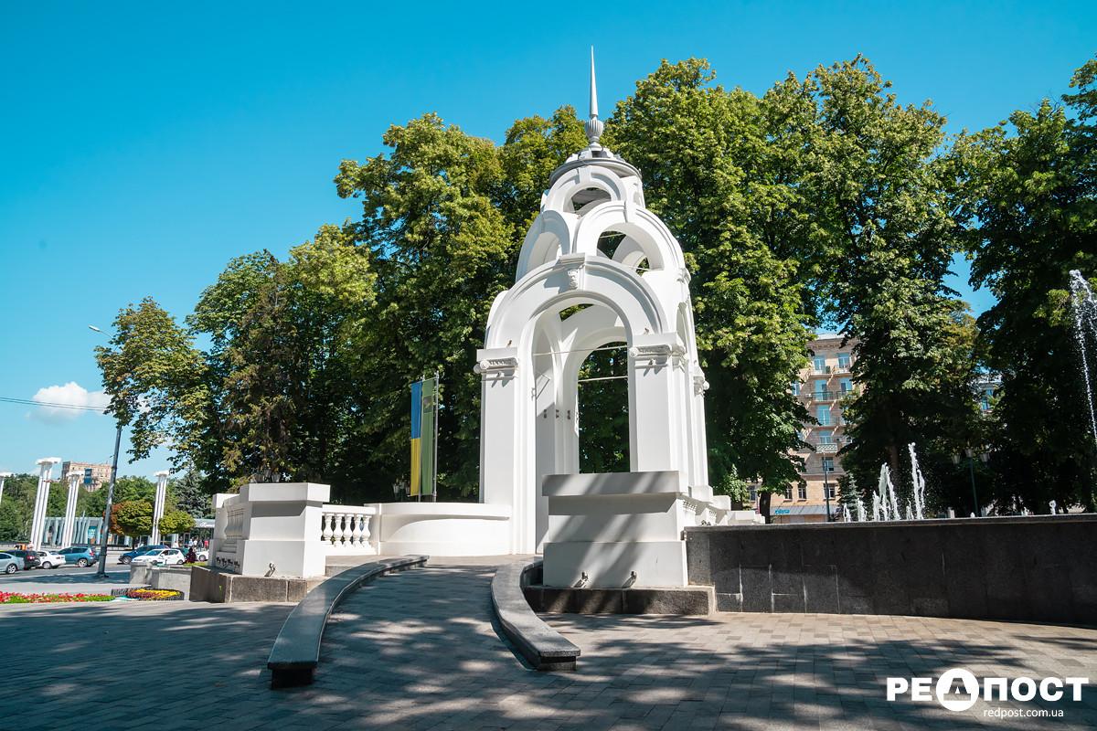 Зеркальная струя, Харьков