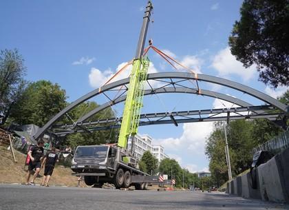 Новый Зоологический мост устанавливают на Клочковском спуске (фото)