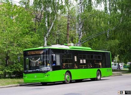 Можете не ждать: в Харькове троллейбус №12 поменяет маршрут