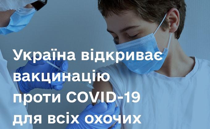 Записаться на вакцинацию от COVID-19 можно в пунктах прививок, которые действуют в большинстве учреждений первичной медицинской помощи, позвонив в регистратуру