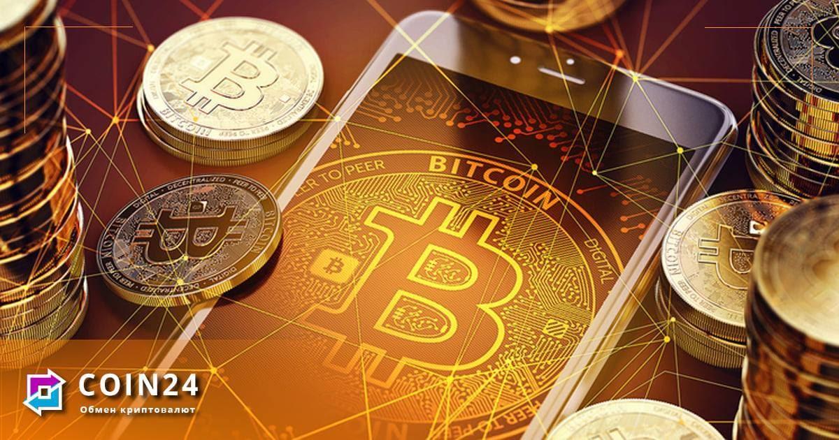 Какую криптовалюту купить прямо сейчас в Харькове?
