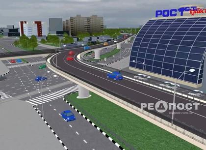 В мэрии Харькова обсудили проект строительства развязки в районе метро Киевская. Видео проекта