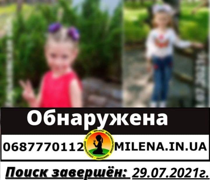 Девочку нашли мертвой под Харьковом.