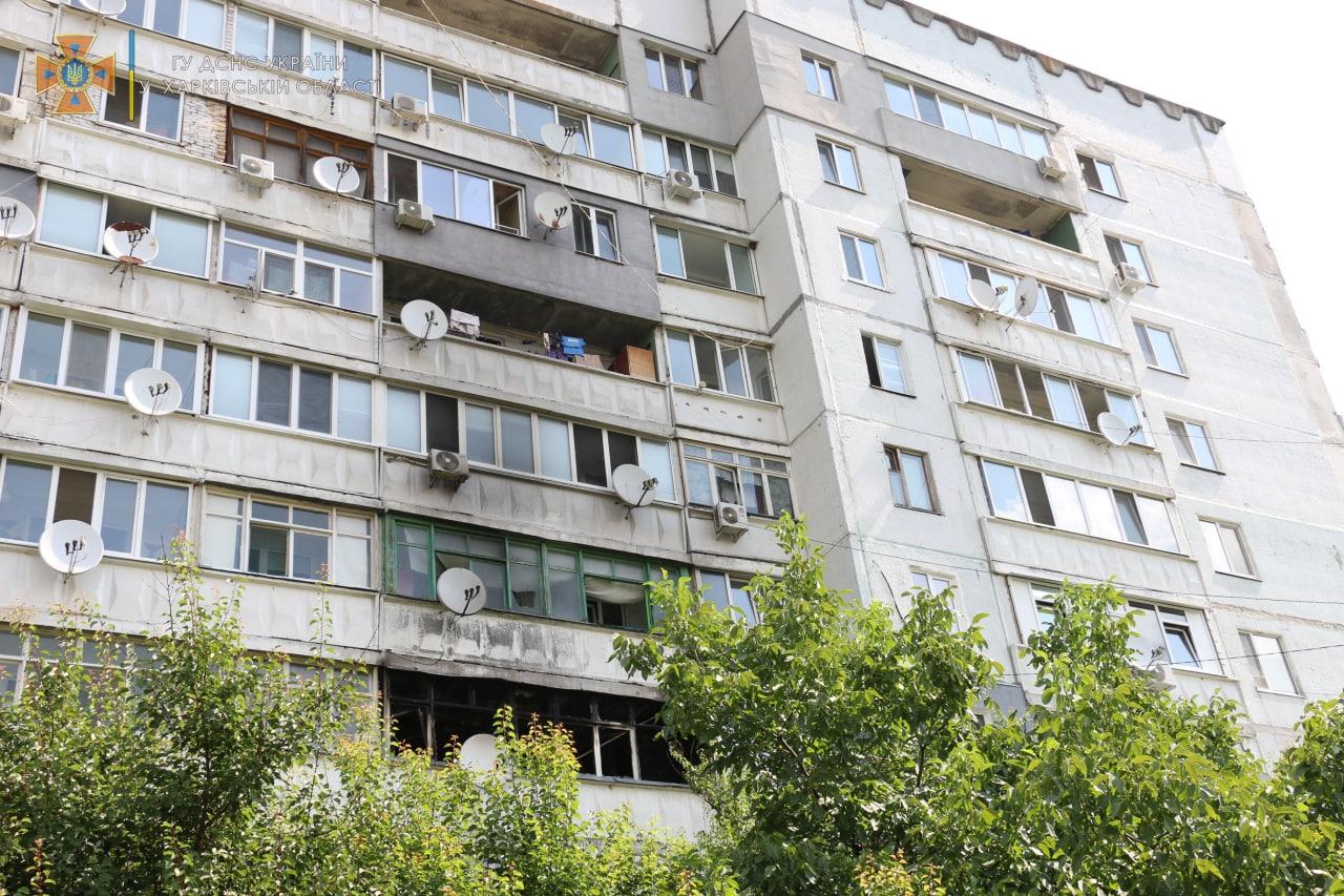 Пожар в многоэтажке в Рогани. Новости Харькова