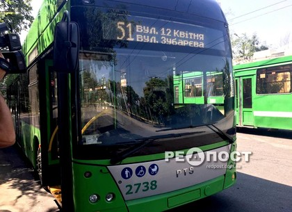 На Рогань запустили два троллейбусных маршрута