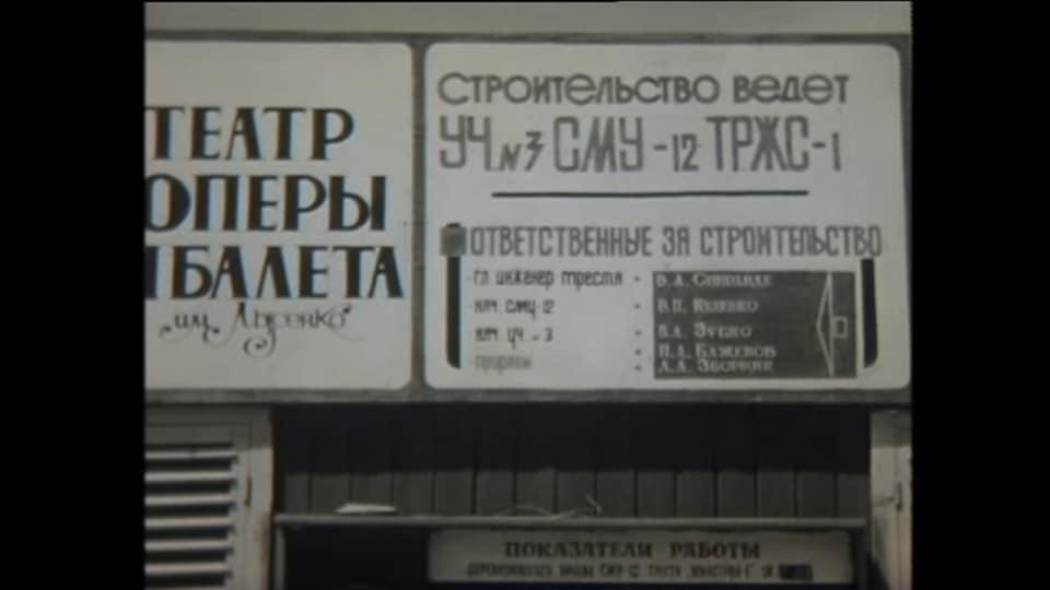 Как строился ХНАТОБ. Новости Харькова