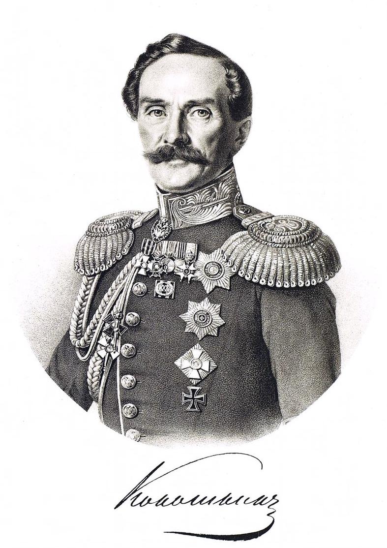 Губернатор Кошкин