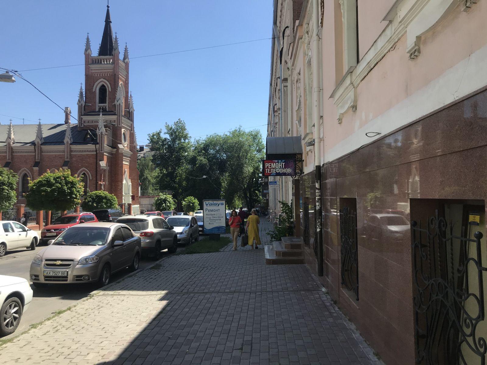 Вид на улицу Гоголя