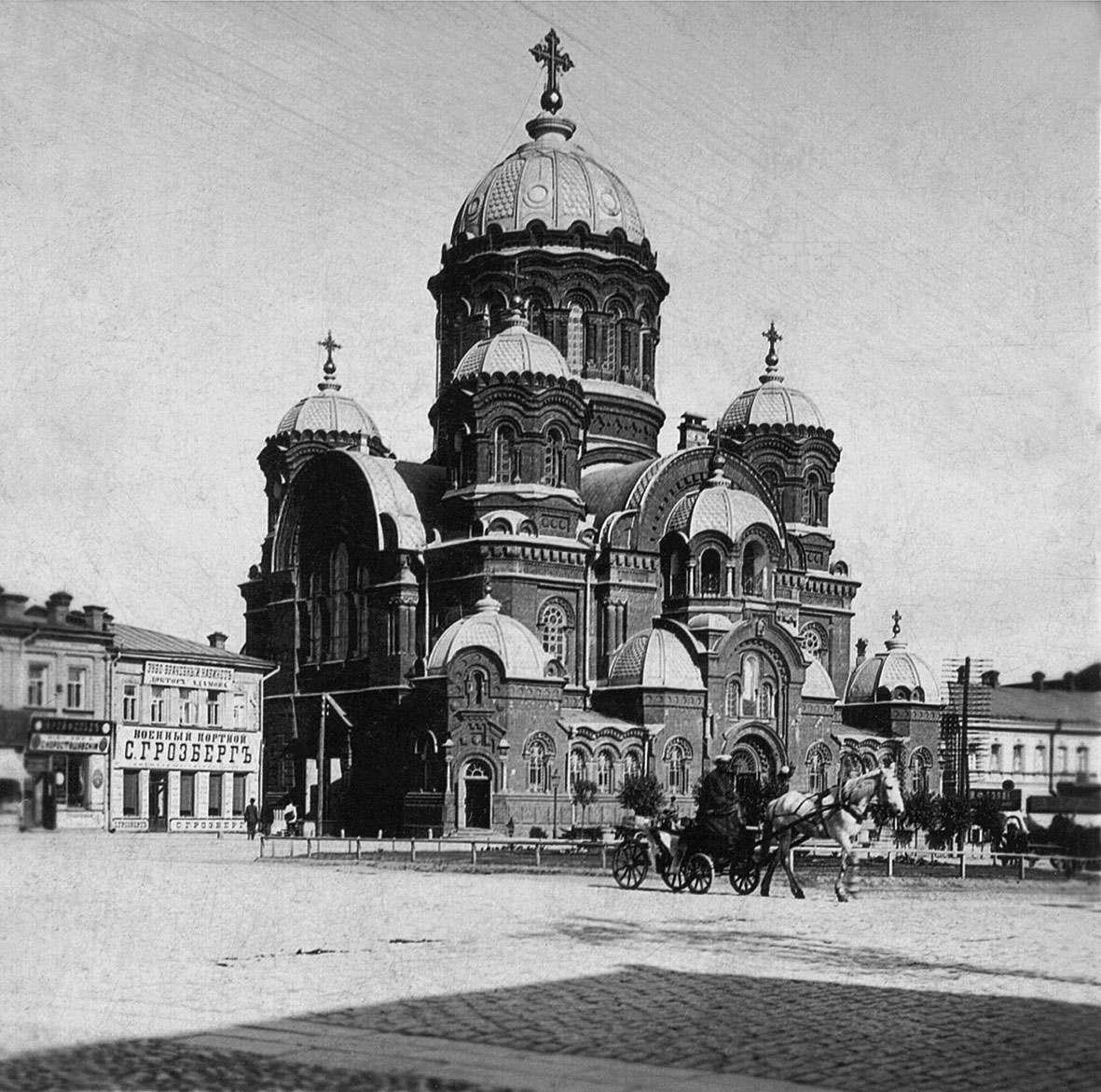 Собор Святого Николая в Харькове