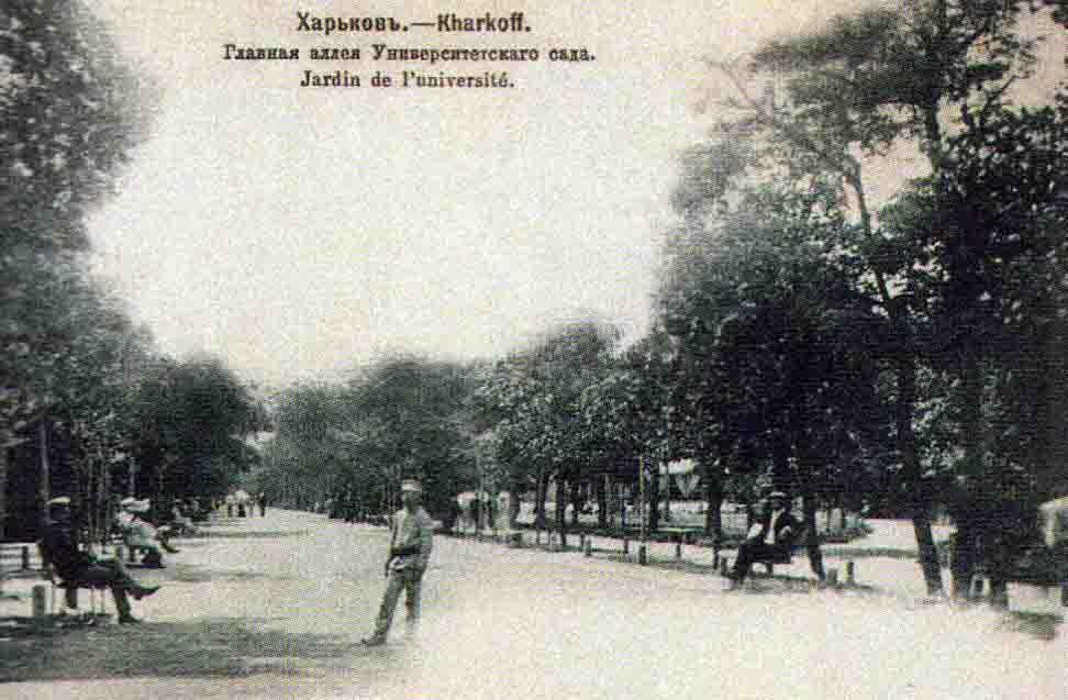 Внезапное ограбление, пьяный ребенок и предприятие, загрязняющее воду и воздух: чем жил Харьков 140 лет назад