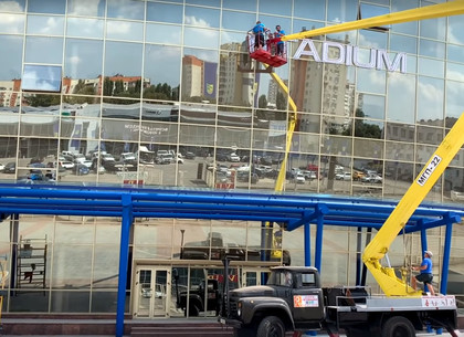 В Харькове полным ходом идет реконструкция стадиона