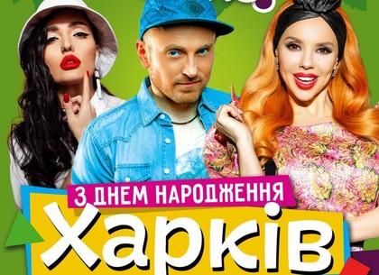 Праздничные выходные в парке Горького: программа