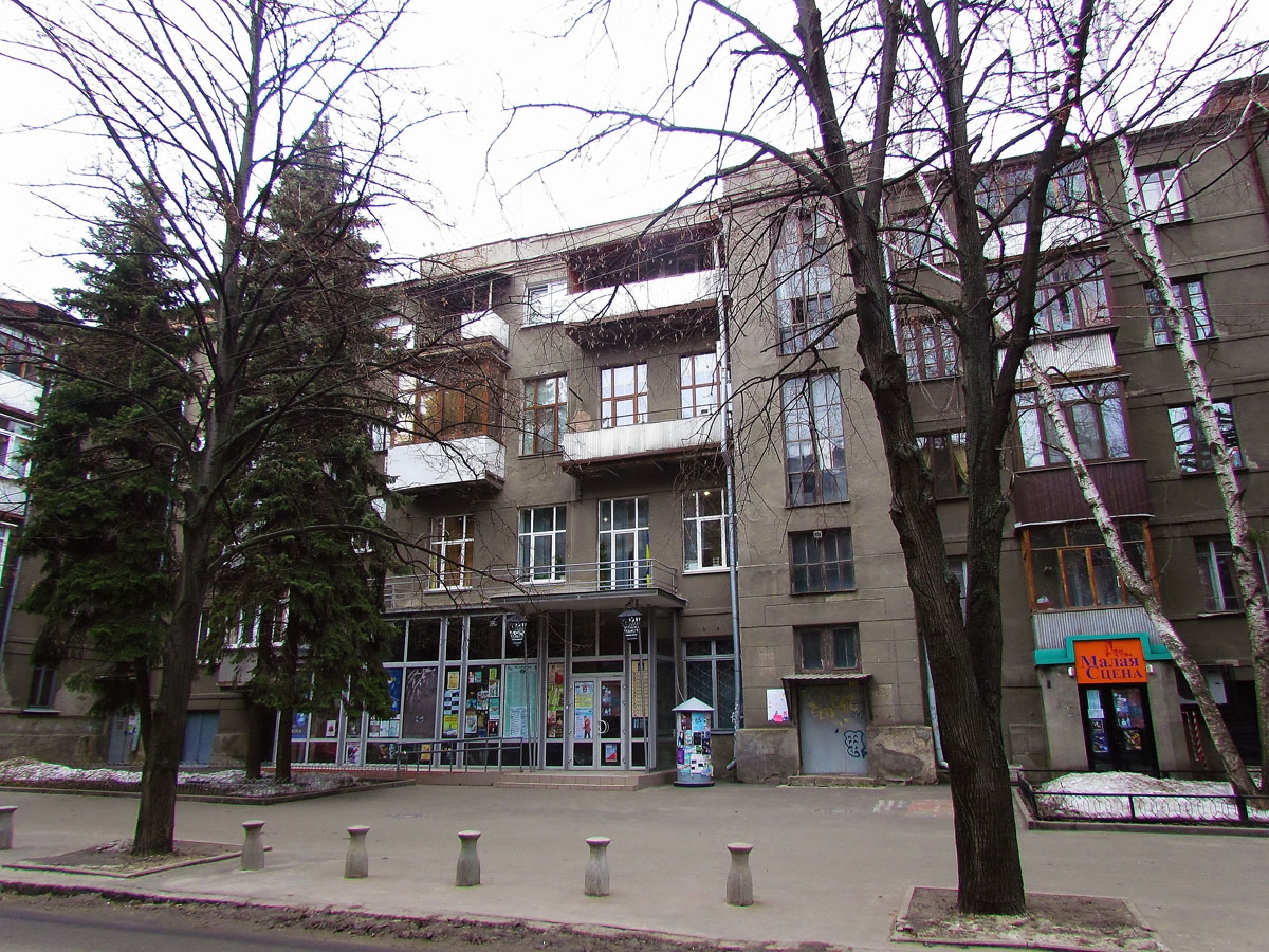 Улица Манизера,3 место где выдавали немецкие паспорта