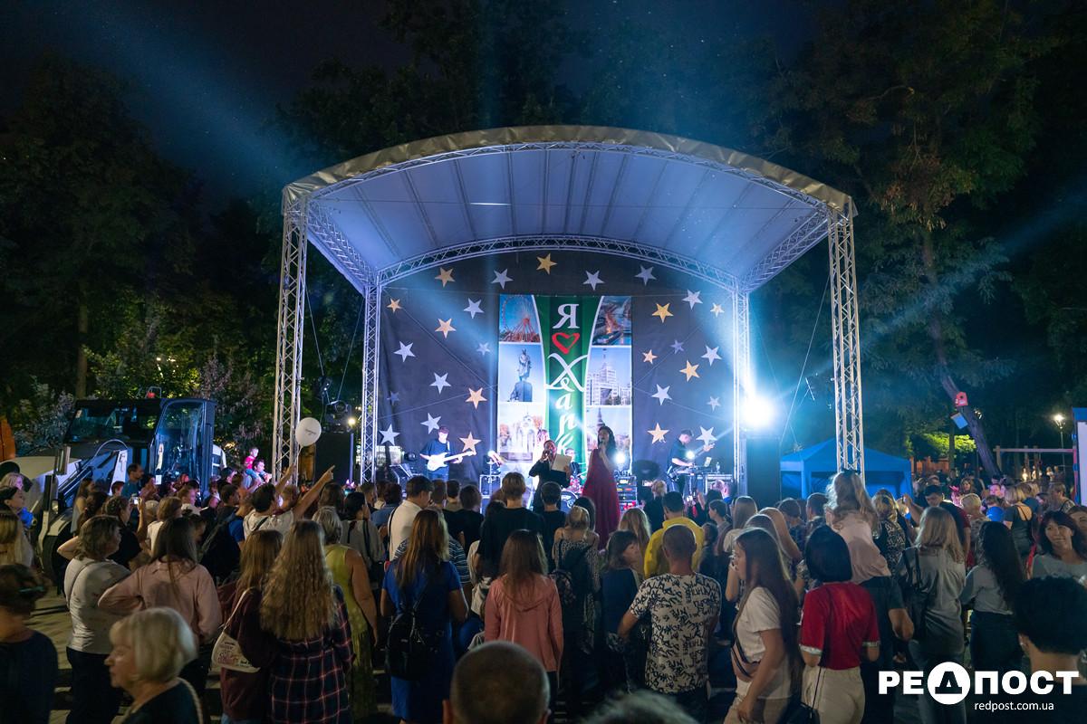 Как в Холодногорском районе Харькова отмечали День города
