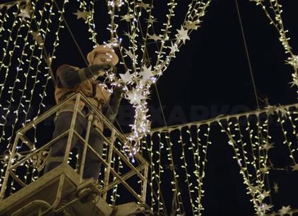 Харькову – 367: Освещение ночного города на их плечах (видео)