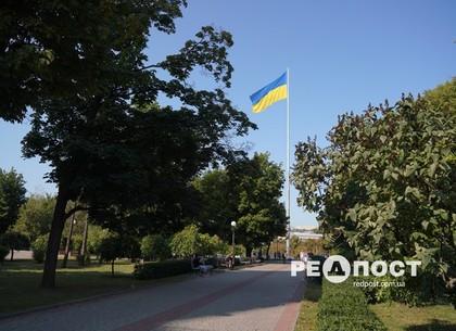 В Харькове подняли государственный флаг Украины
