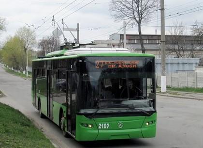 В Харькове 27-й троллейбус в субботу изменит маршрут