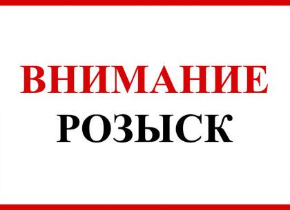 Ограбление на Холодной горе: полиция Харькова ищет налетчика (фото)