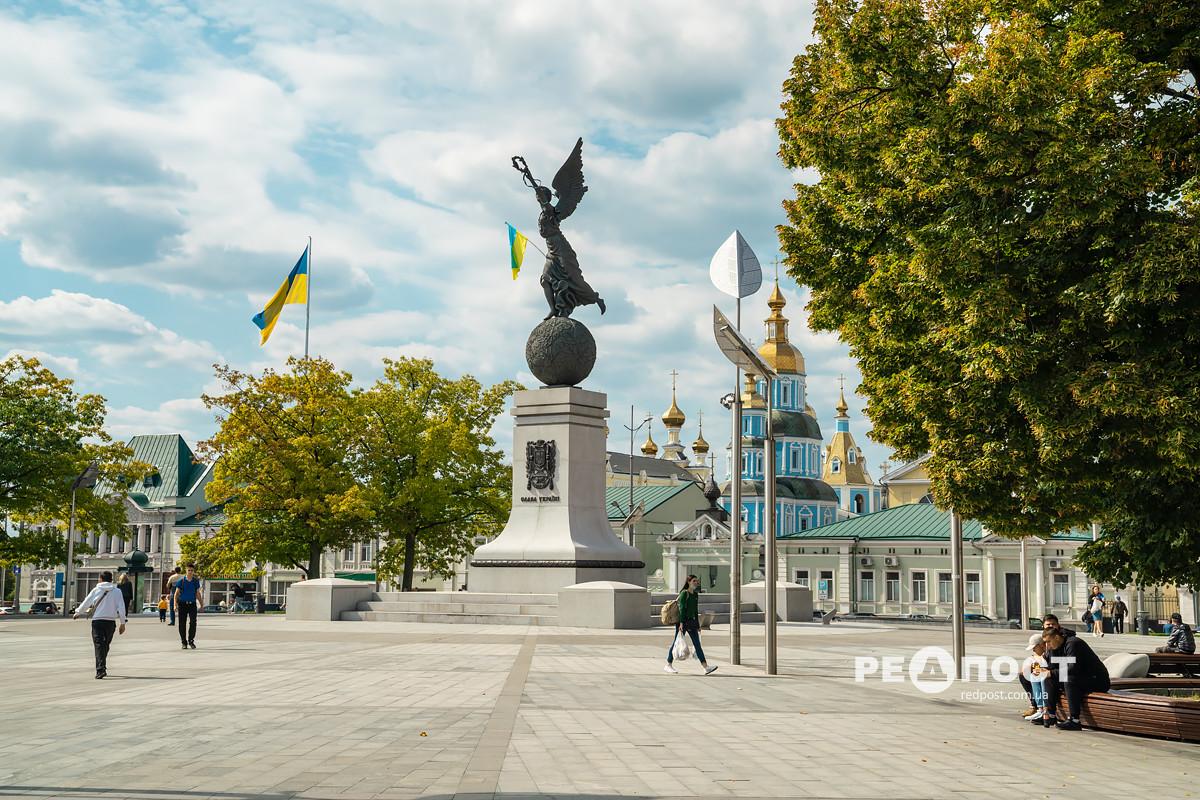 Прогноз погоды и магнитных бурь в Харькове на четверг, 9 сентября