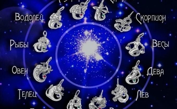Гороскоп по знакам Зодиака на четверг, 9 сентября