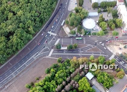 В Харькове появился
