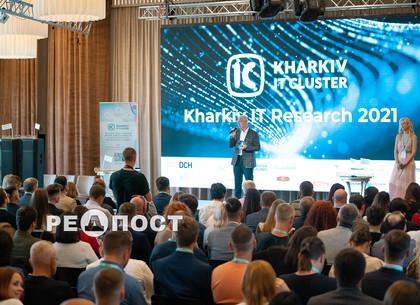В Харьков съехались IT-специалисты со всей Украины (фото)