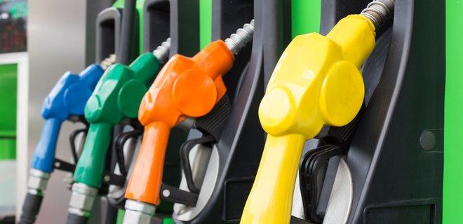 Подорожание бензина в Украине