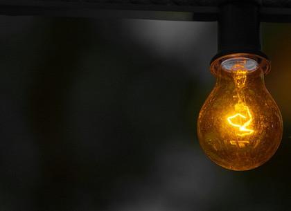 В пяти районах Харькова не будет света 13 сентября: адреса
