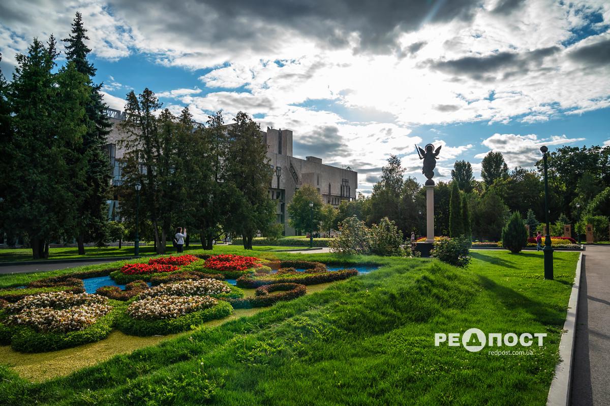 Прогноз погоды и магнитных бурь в Харькове на вторник, 14 сентября