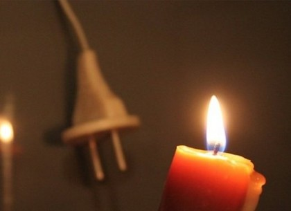 В шести районах Харькова не будет света 16 сентября: адреса