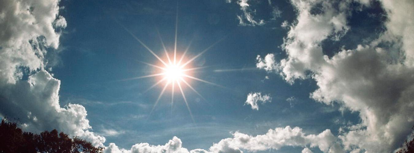 Международный день охраны озонового слоя.