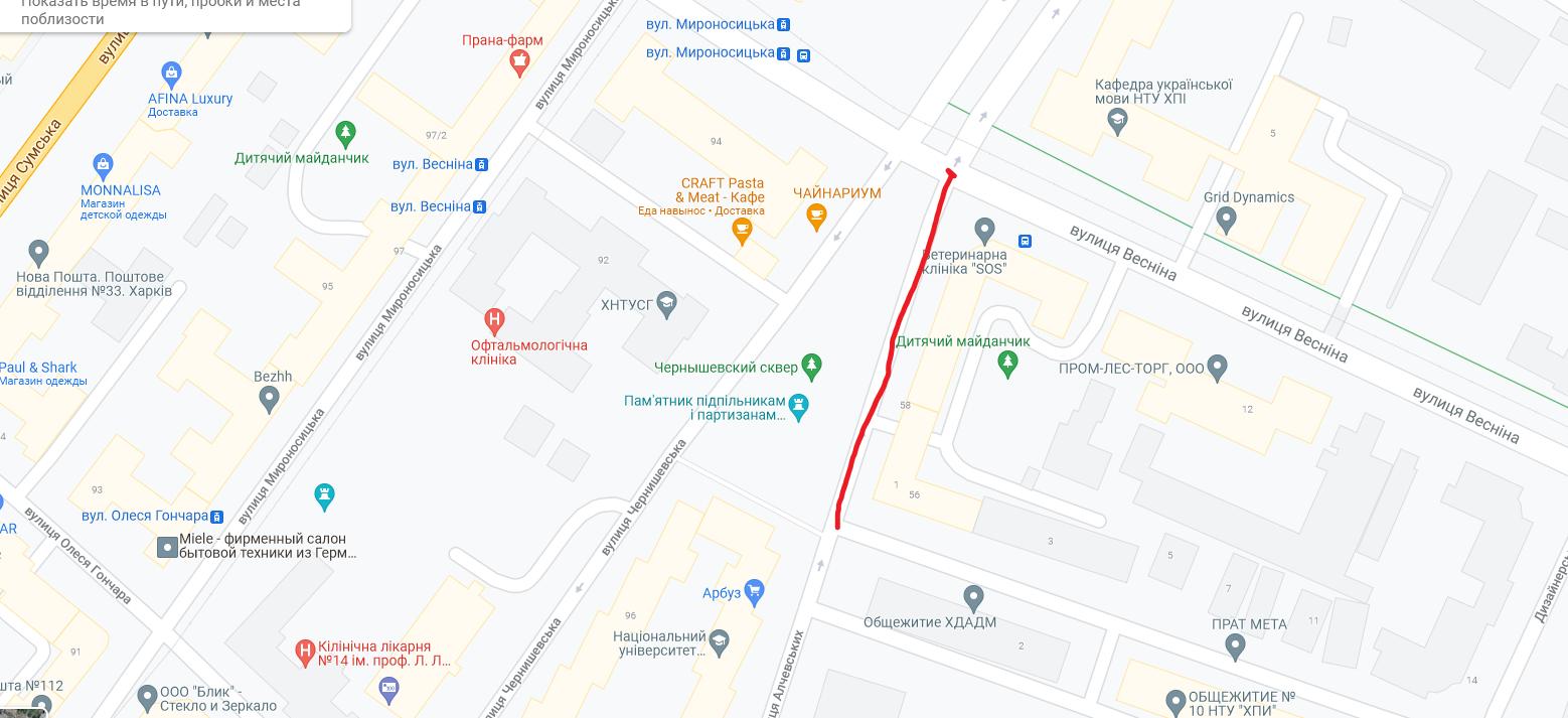 запретят движение транспорта на участке улицы Алчевских