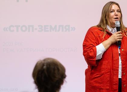 Международный кинофестиваль Kharkiv MeetDocs пройдет в Харькове