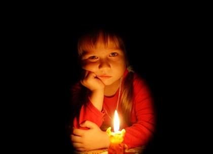 У кого из харьковчан не будет света 26 сентября: адреса