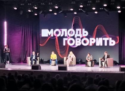 Игорь Терехов пригласил молодежь Харькова в свою команду