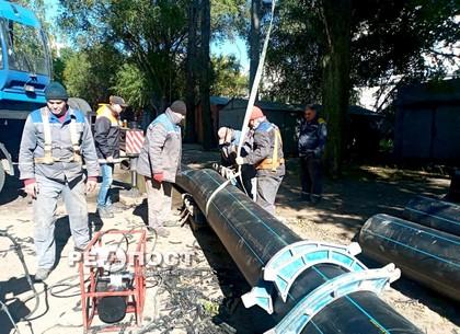 В Харькове 25 км сетей холодного водоснабжения заменят до конца года (видео)