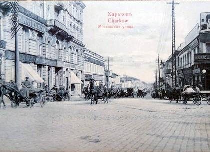 Землетрясения в Харькове: как это было