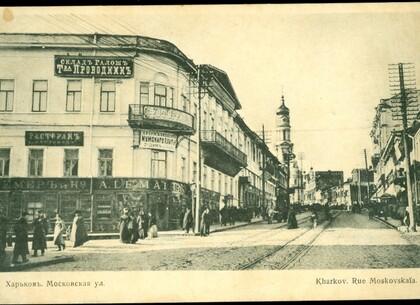 Катастрофический град и конец света, воровство прислуги и мощение Московской улицы: Харьков 140 лет назад