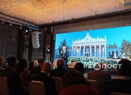 В Харькове стартовал международный форум