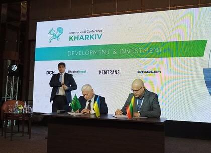 Харьков подписал Меморандумы о развитии с международными инвесторами