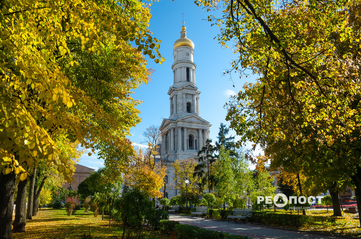 Покровский собор в Харькове, осень