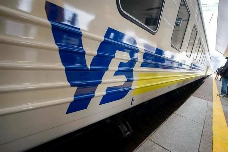 Новые поезда из Харькова на 2022 годё